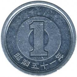 Moneda > 1yen, 1955-1989 - Japón  - reverse