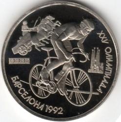 Moneta > 1rubel, 1991 - ZSRR  (XXV Letnie Igrzyska Olimpijskie, Barcelona 1992 - Kolarstwo) - reverse
