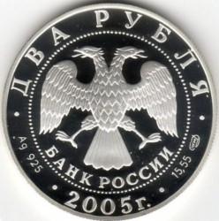 Moneda > 2rublos, 2005 - Rusia  (Signos del Zodiaco - Aries) - obverse