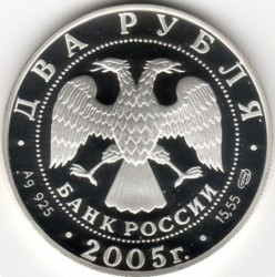 Moneda > 2rublos, 2005 - Rusia  (Signos del Zodiaco - Aries) - reverse