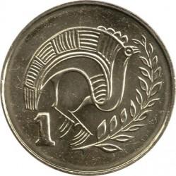מטבע > 1סנט, 1991-2004 - קפריסין  - reverse
