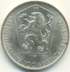 Moneta > 10corone, 1964 - Cecoslovacchia  (20° anniversario - Insurrezione nazionale slovacca) - obverse