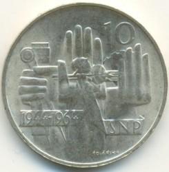 Moneta > 10corone, 1964 - Cecoslovacchia  (20° anniversario - Insurrezione nazionale slovacca) - reverse