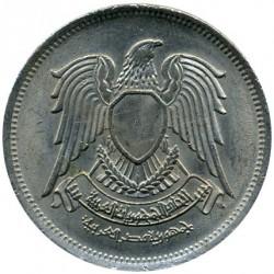 Moeda > 10piastres, 1972 - Egito  - obverse