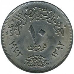 Moeda > 10piastres, 1972 - Egito  - reverse