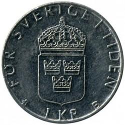 Moneta > 1krona, 1982-2000 - Švedija  - reverse