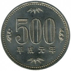 Coin > 500yen, 1989-1999 - Japan  - obverse