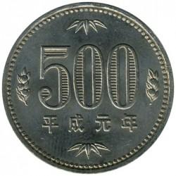 Coin > 500yen, 1989-1999 - Japan  - reverse
