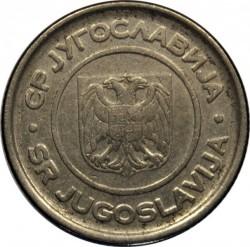 Moneda > 2dinares, 2000-2002 - Yugoslavia  - obverse