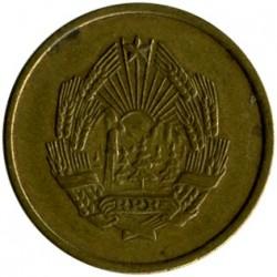Moneta > 5bani, 1953-1957 - Romania  - obverse