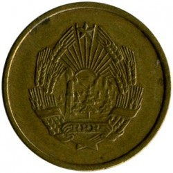 Moneta > 5bani, 1953-1957 - Romania  - reverse