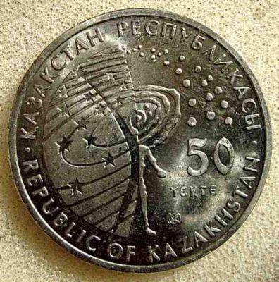"""Details about  /Kazakhstan 50 Tenge 2008 /""""Medal thanks/"""" show original title"""