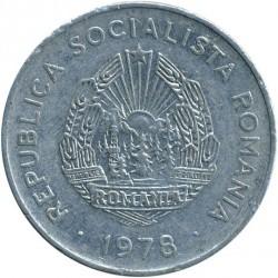 מטבע > 5לאי, 1978 - רומניה  - obverse