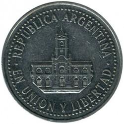 Монета > 25сентаво, 1993-1996 - Аргентина  - obverse