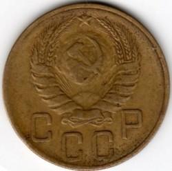 Moneta > 5copechi, 1937-1946 - USSR  - obverse