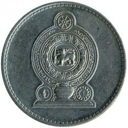 Монета > 2рупии, 1984-2004 - Шри-Ланка  - obverse