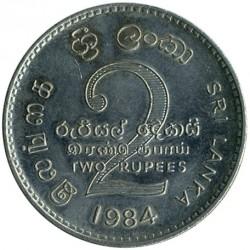 Монета > 2рупии, 1984-2004 - Шри-Ланка  - reverse