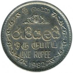Monēta > 1rūpija, 1982-1994 - Šrilanka  - reverse