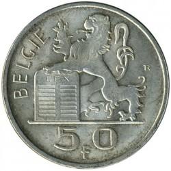 Монета > 50франка, 1948-1954 - Белгия  (Legend in Dutch - 'BELGIE') - reverse