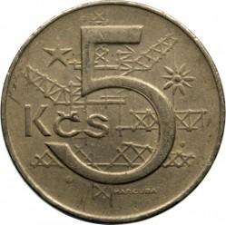 Munt > 5korun, 1966-1990 - Tsjecho-Slowakije  - reverse