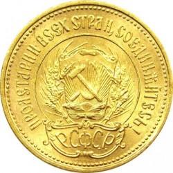 Moneda > 1Chervonets, 1923 - URSS  - obverse