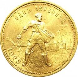Moneda > 1Chervonets, 1923 - URSS  - reverse