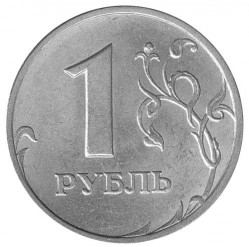 Münze > 1Rubel, 2002-2009 - Russland  - reverse
