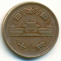 Coin > 10yen, 1954 - Japan  - obverse