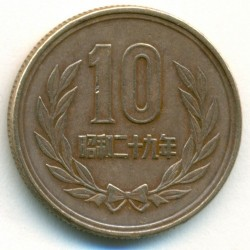Coin > 10yen, 1954 - Japan  - reverse