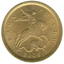 Moneta > 10copechi, 1997-2006 - Russia  - obverse