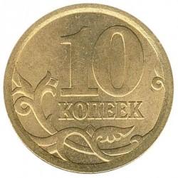 Moneta > 10copechi, 1997-2006 - Russia  - reverse