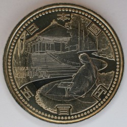 Moneta > 500jenów, 2011 - Japonia  (Iwate) - obverse