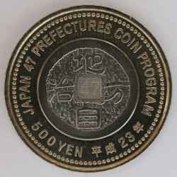 Moneta > 500jenów, 2011 - Japonia  (Iwate) - reverse