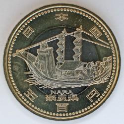 Moneta > 500yen, 2009 - Giappone  (Nara) - obverse