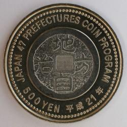 Moneta > 500yen, 2009 - Giappone  (Nara) - reverse