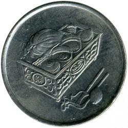 Монета > 20сенов, 1989-2011 - Малайзия  - reverse