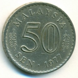 Coin > 50sen, 1967-1988 - Malaysia  - reverse