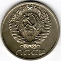سکه > 50کوپک, 1969 - اتحاد جماهیر شوروی  - obverse