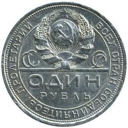 Moeda > 1rublo, 1924 - União Soviética  - obverse