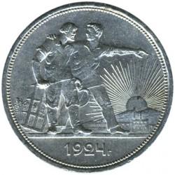 Moeda > 1rublo, 1924 - União Soviética  - reverse