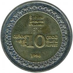 Moneda > 10rupees, 1998 - Sri Lanka  (50è aniversari de l'Independència) - obverse