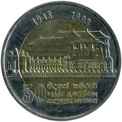 Moneda > 10rupees, 1998 - Sri Lanka  (50è aniversari de l'Independència) - reverse