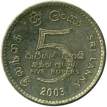 Dieser Artikel behandelt die japanische Währung. Für andere Bedeutungen siehe Yen (Begriffsklärung).