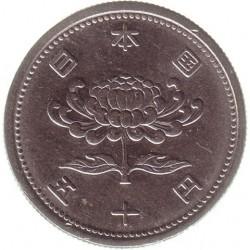 Coin > 50yen, 1957 - Japan  - obverse