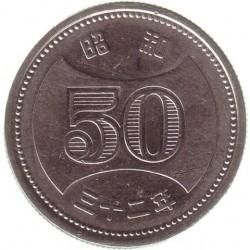 Coin > 50yen, 1957 - Japan  - reverse