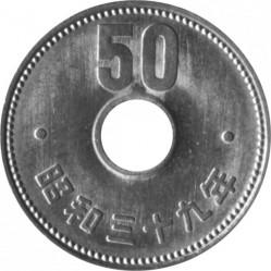 Coin > 50yen, 1959-1966 - Japan  - reverse