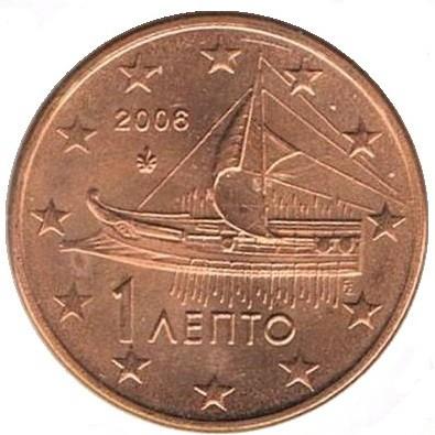 Сколько стоит в рублях один цент рублевая купюра