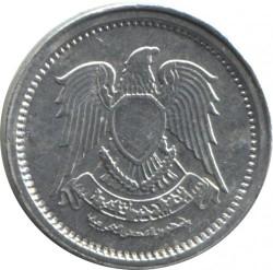 Moeda > 1milésimo, 1972 - Egito  - obverse