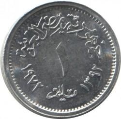 Монета > 1мілім, 1972 - Єгипет  - reverse