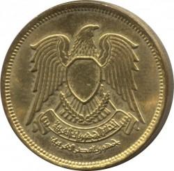 Moneta > 2piastre, 1980 - Egitto  - obverse